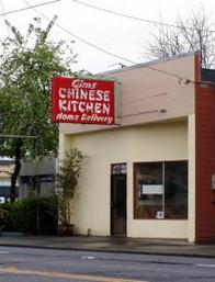 Gim S Chinese Kitchen Alameda Ca 94501